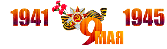 عودة التفوق الروسي البري من جديد , الحلم الروسي T-14 - صفحة 5 32892519