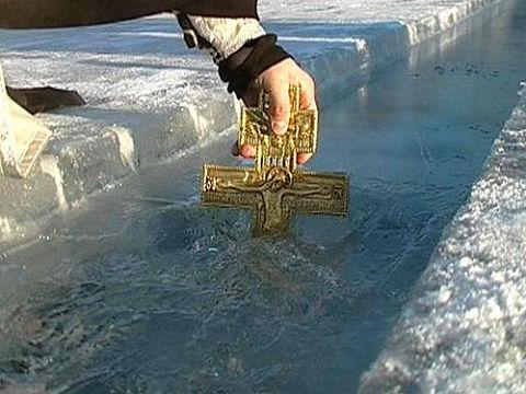 19 января - Крещение Господне. Водоосвящение.