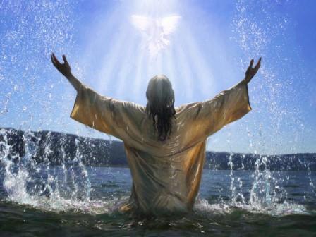 С Крещением Господним !