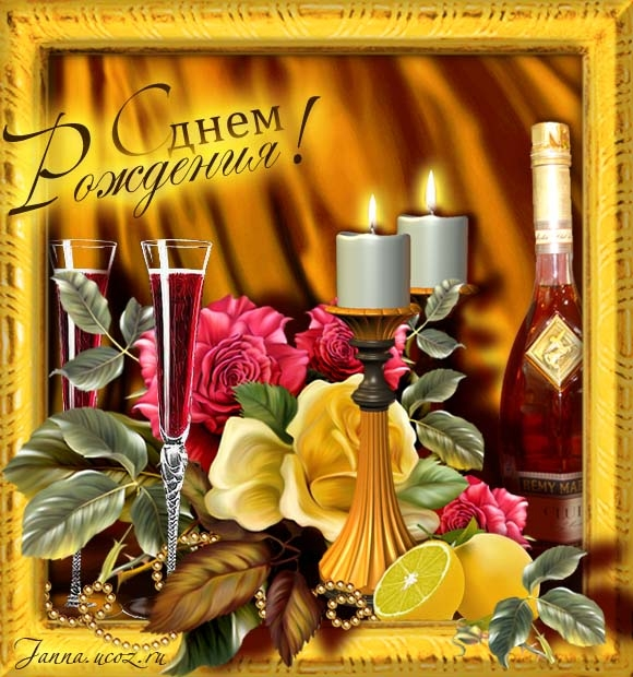 Картинка для, красивая осенняя открытка с днем рождения